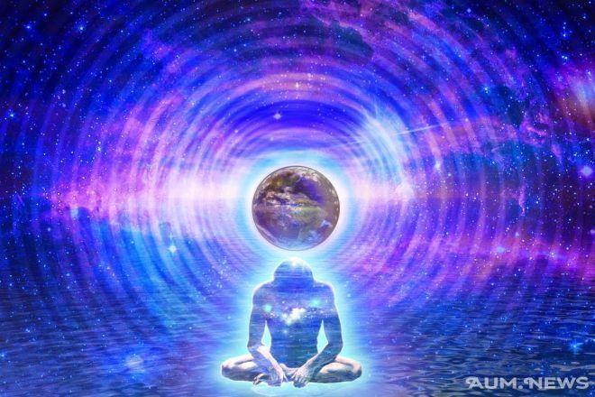 39386 cosmic consciousness