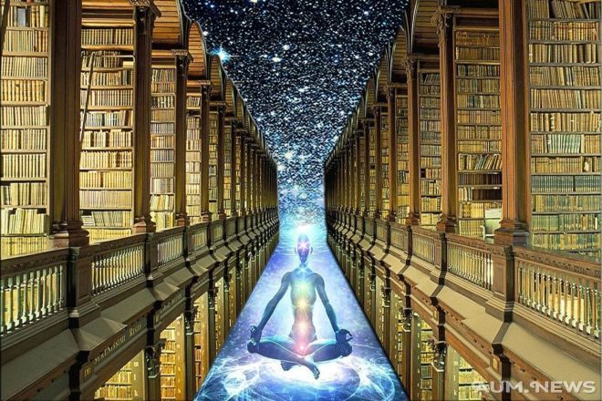 universe library